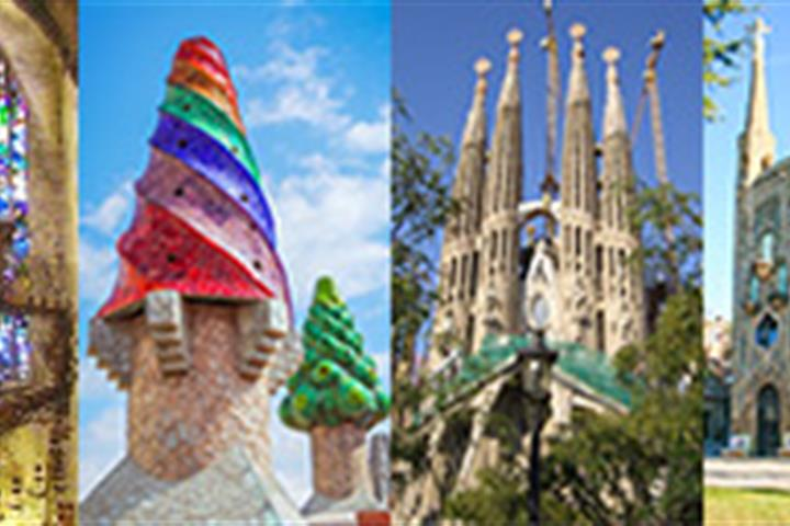 The Ultimate Gaudí Guide