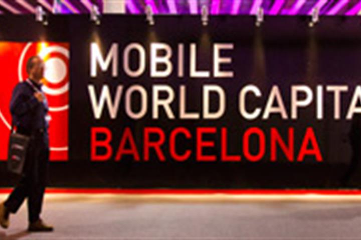 Top Tips for Visiting Barcelona during Mobile World Congress 2015