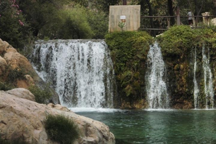 A day trip to the Algar Waterfalls