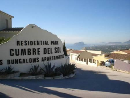 Cumbre Del Sol south entrance