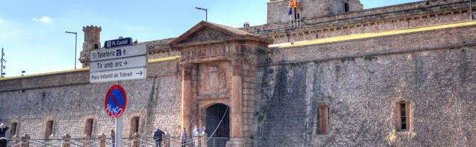 Montjuic Castle Entrance
