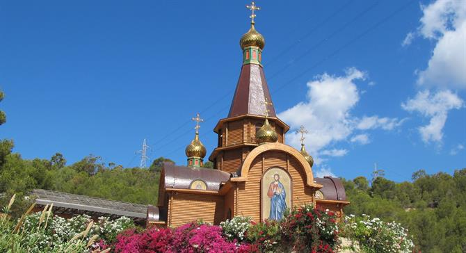 Russian Orthodox Church, Altea, Spain
