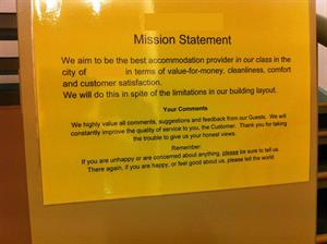 Customer service mission statement