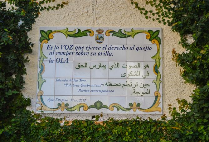 Poem of the Ruta de la Poesia, Estepona