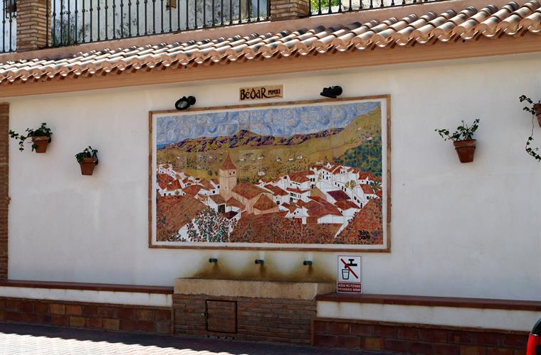 Bedar  Town Hall Square Mural