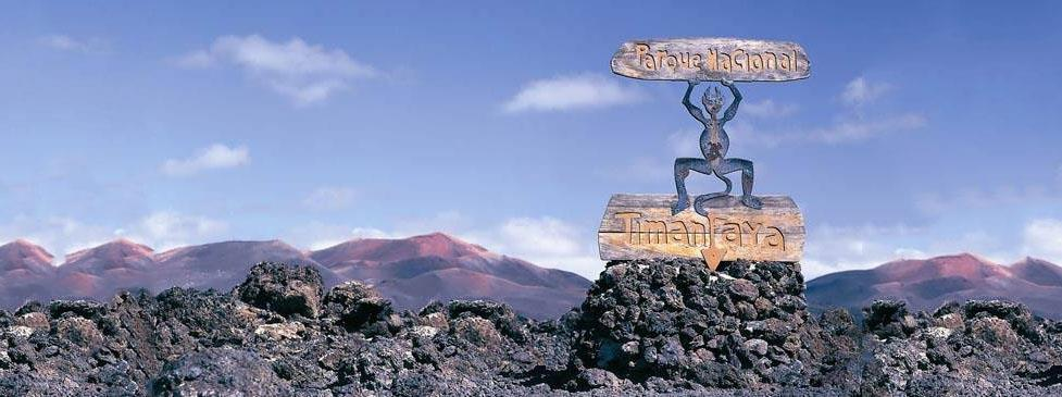 Lanzarote attraction: Timanfaya national park and visitor centre