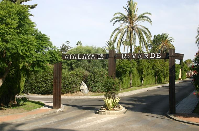 Entrance to Atalaya de Rio Verde